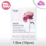BULAOMI Natural Silk Invisible Mask - ACNE MUSCLE SKIN (10pcs) 不老密蚕丝面膜 -痘痘肌 (10片)