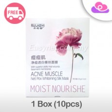 BULAOMI Natural Silk Invisible Mask - ACNE MUSCLE SKIN (10pcs) 不老密蚕丝面膜 -痘痘肌 (10片)