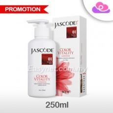 Jascode Color Vitality Conditioner (Red) 伽思珂润色活力染发护发胶 (红色) 250ml