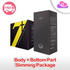 VIP BIO MANGOSTEEN + 7 Focus - Body & Bottom Part Slimming Package 专攻身体&下半身瘦身配套