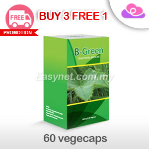 B-Green Traditional Medicine Slimming Vegetable capsules 60 vegecaps 纤体蔬果胶囊 60颗