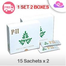P-II (P2) Purify & Immunity Booster (HALAL) 15 sachets x 2 Boxes 辣木冬虫夏草净化和免疫力增强保健 (HALAL) 15包 x 2盒 PII