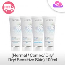 NU SKIN ageLOC LumiSpa Activating Facial Cleanser 100ml (Normal/Combo/Oily/Dry/Sensitive Skin)  肌肤保养净化洗脸霜洁面乳净肤露 (中性/混合性/油性/干燥/敏感肌肤)