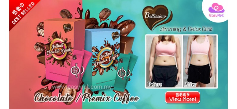 Bellissimo Slimming Coffee / Chocolate Drink