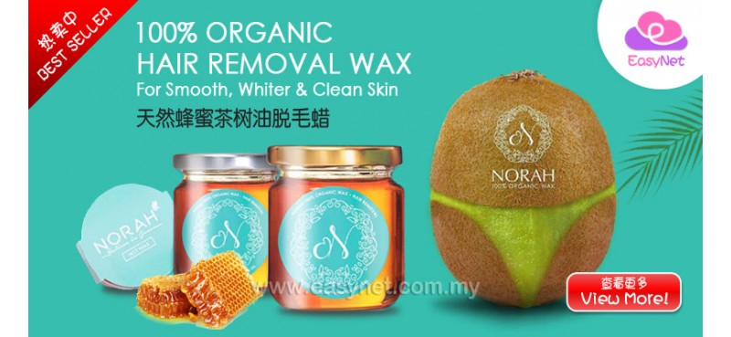 Norah Organic Hair Removal Wax